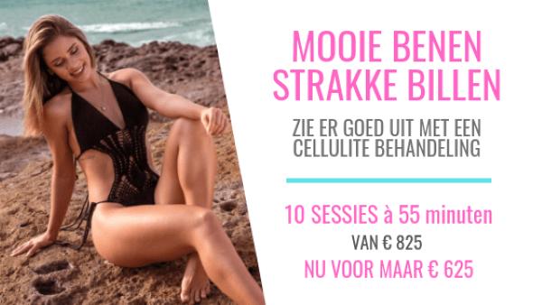 Endermologie- Effectief tegen cellulite- Derma Sensation Rotterdam